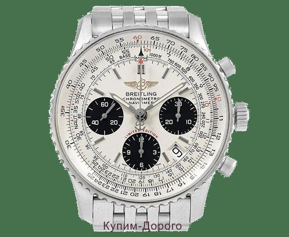 В часы продать музей швейцарские часы продам авиационные